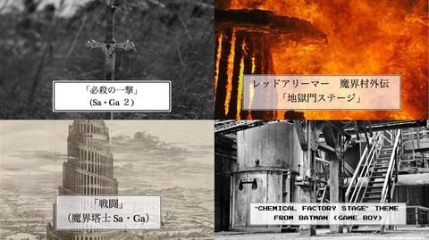 2020年1月〜3月に作った曲まとめ_トップ画像.jpg
