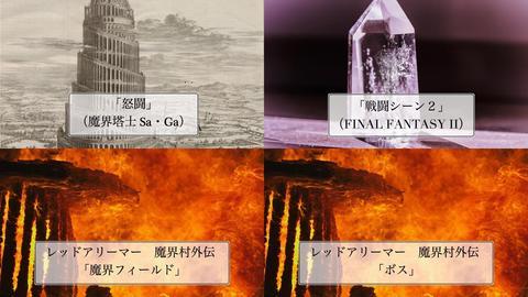 2020年4月〜9月に作った曲まとめトップ画像_01.jpg