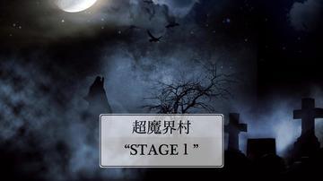 超魔界村_ステージ1_背景画像_01.jpg