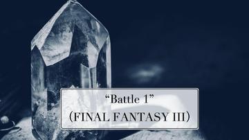 FFIII_バトル1_背景画像_01.jpg