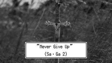 Never Give Up_背景画像2.jpg